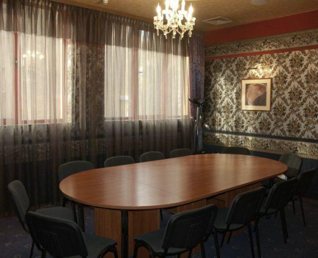 VIP Hall Schiller - Hotel Leipzig Plovdiv